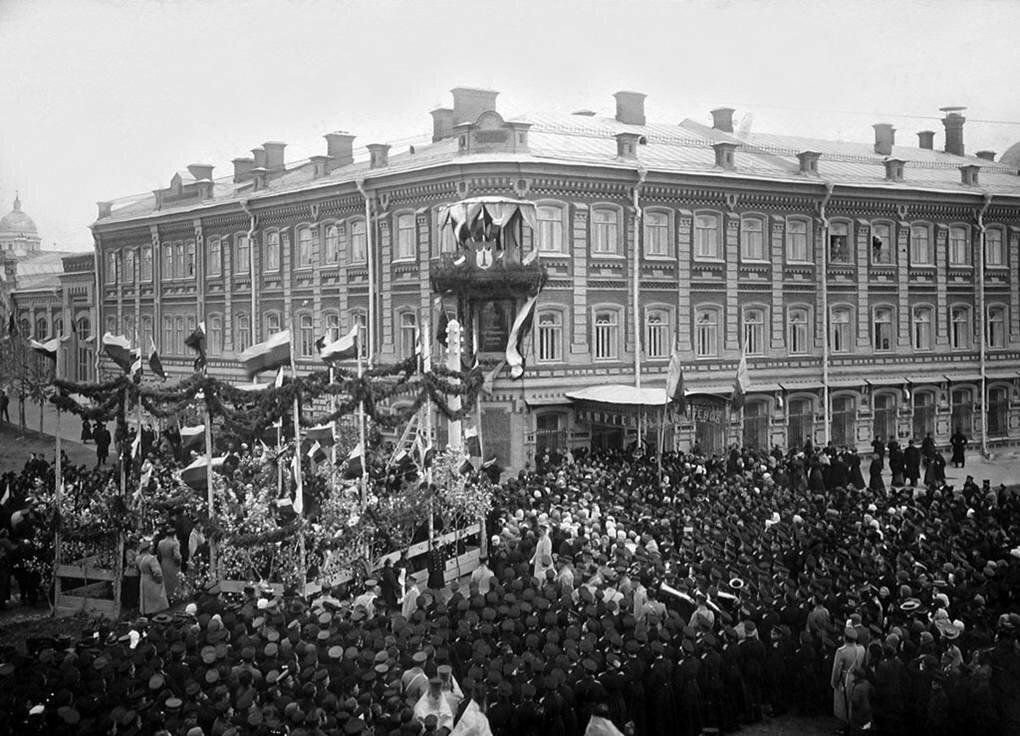 Открытие мемориальной доски И.А. Гончарова
