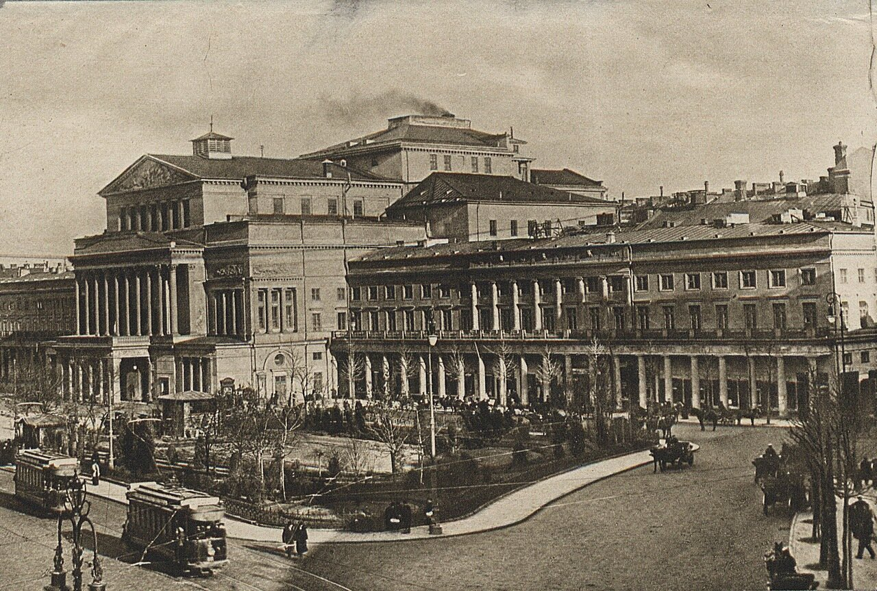 Варшава. Национальный театр