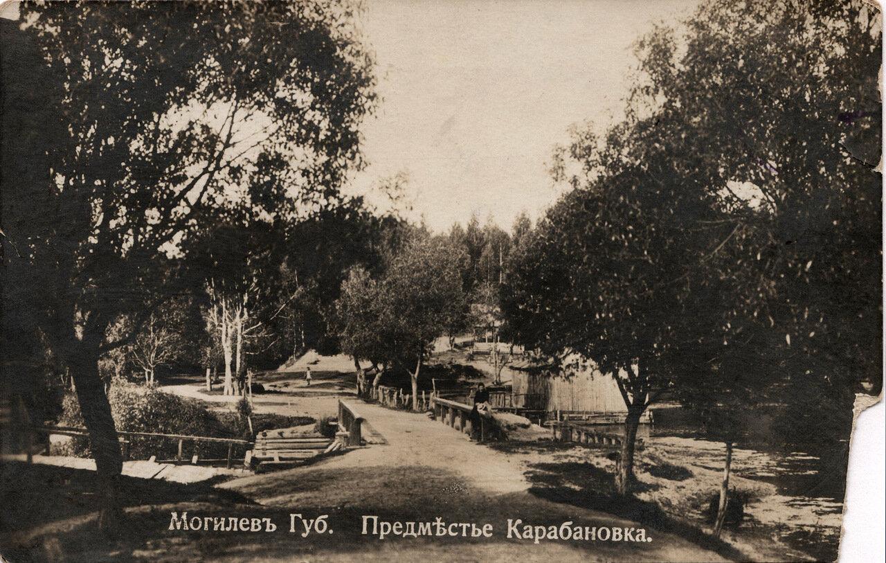Предместье Карабановка