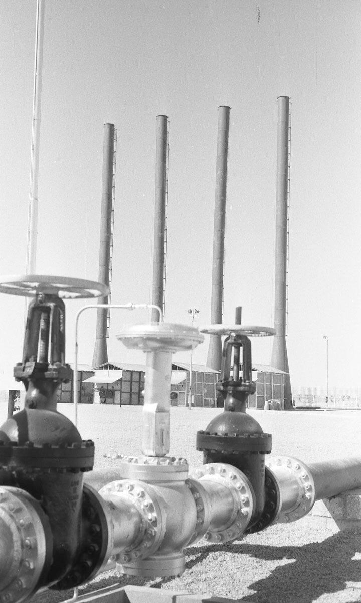 36. Нефтяная промышленность в Иране, 1958