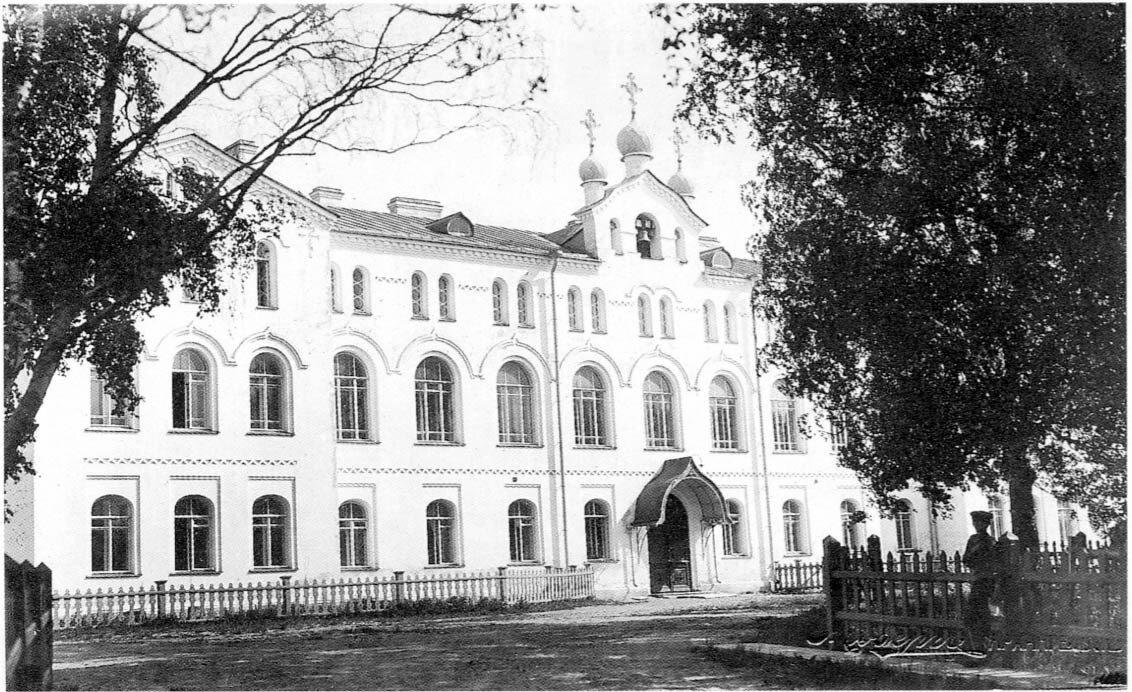 Архангельск. Здание Духовной семинарии. 12 июня 1914