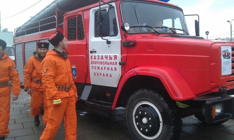 Казачья Добровольная Пожарная Охрана