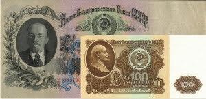 По размеру деньги образца 1961 годабыли гораздо меньше старых,и если старые деньги называли«портянками Сталина»,то новые – «хрущевскими фантиками»