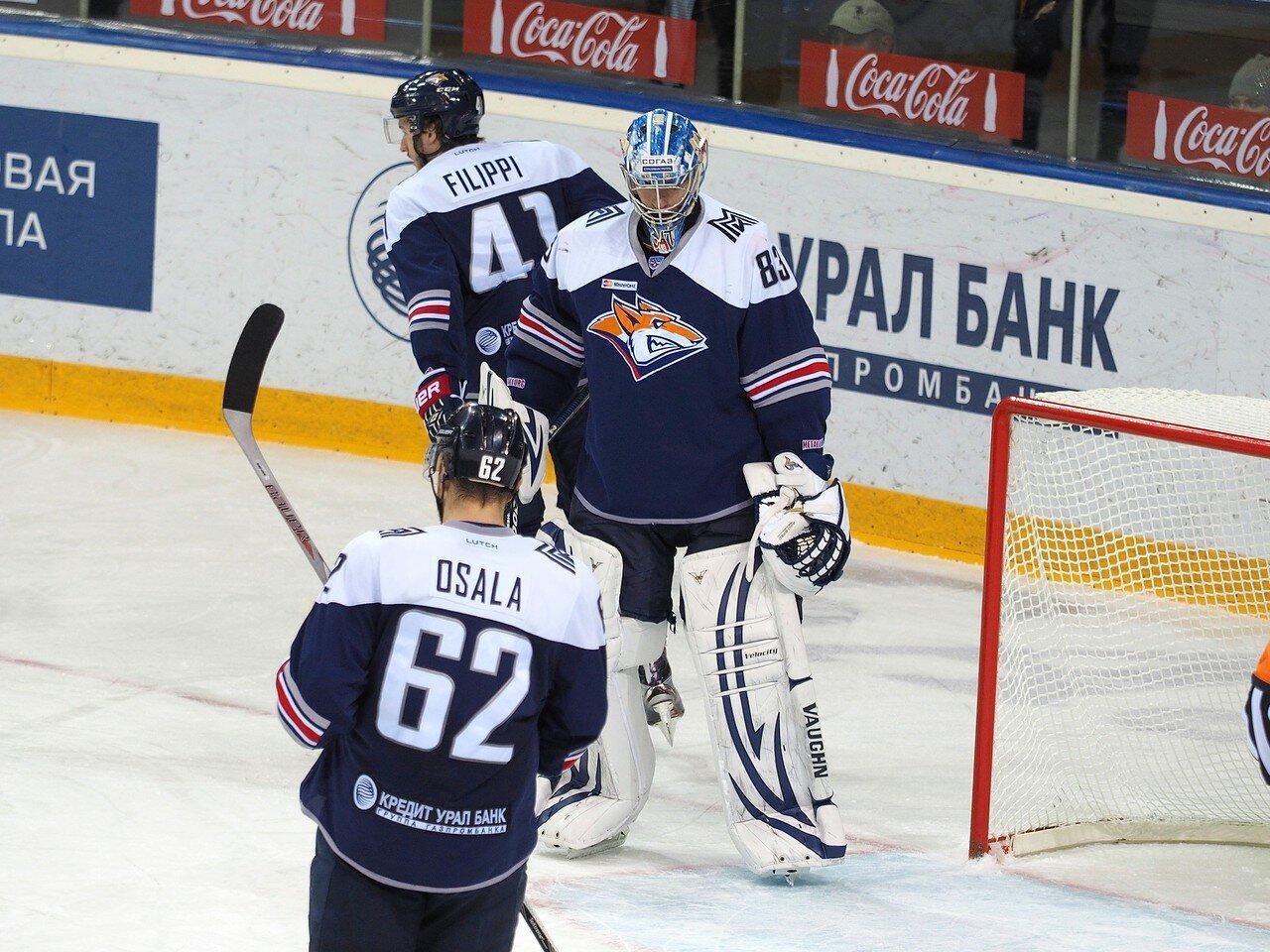 29Металлург - Динамо Минск 13.01.2015