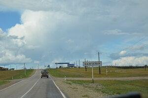 Трасса Самагалтай - Кызыл. Балгазын