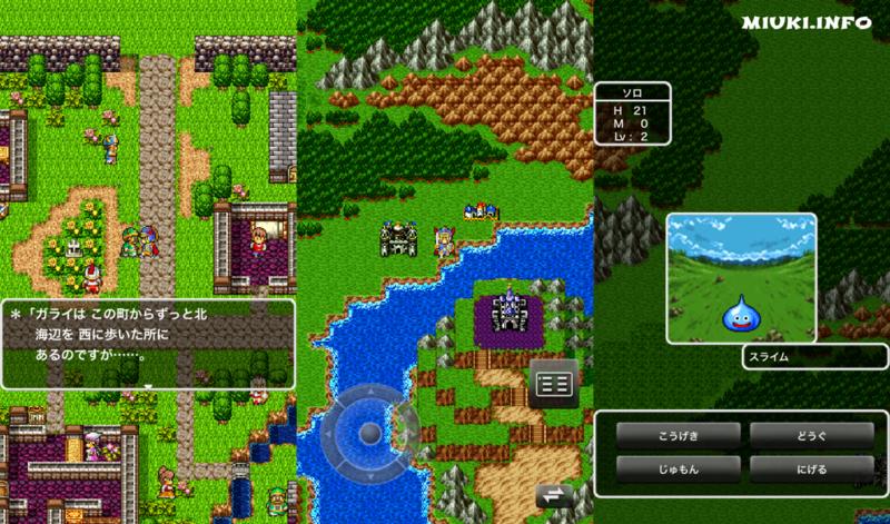 Японские ролевые игры в виртуальном пространстве