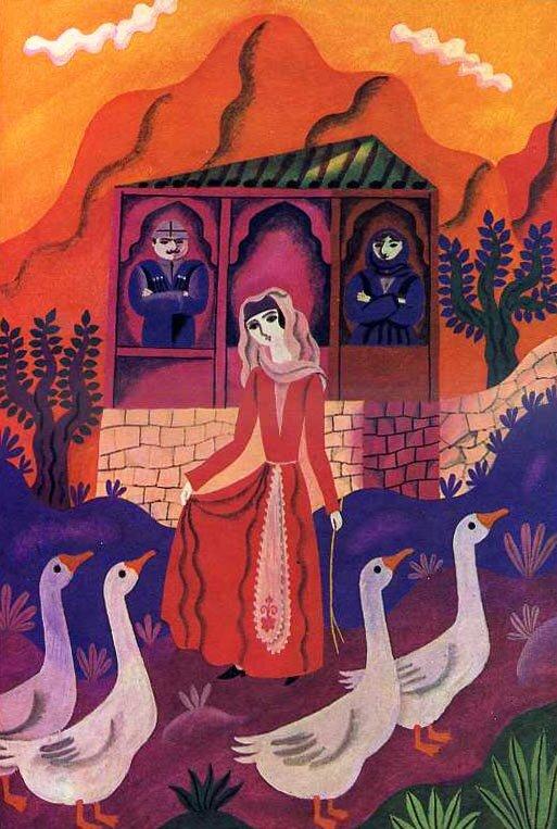 армянская сказка с картинками бижутерии, бисера также