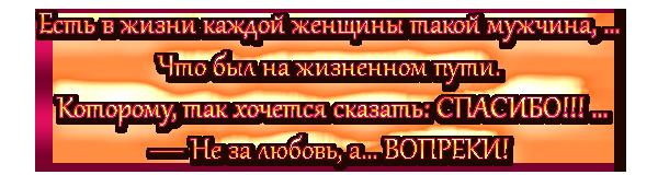 http://img-fotki.yandex.ru/get/9163/176466128.85/0_d6fa2_e36e242d_orig