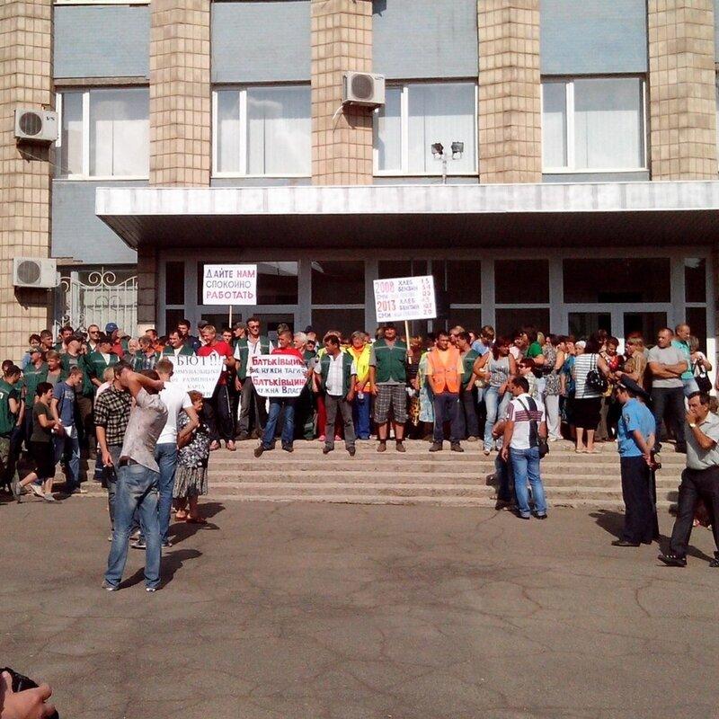 Альтернативный митинг работников ПЖРП