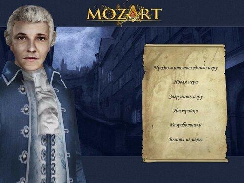 Моцарт | Mozart: The Last Secret (Rus)