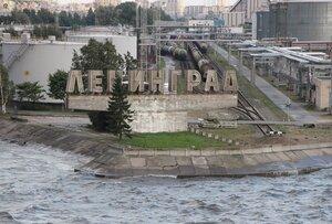 Санкт-Петербург, Морской канал, порт, St. Petersburg, Sea  channel,