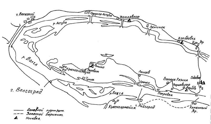 00 Схема маршрута