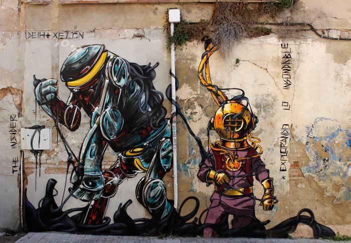 [суб]культура: Граффити по-испански. ©Deih