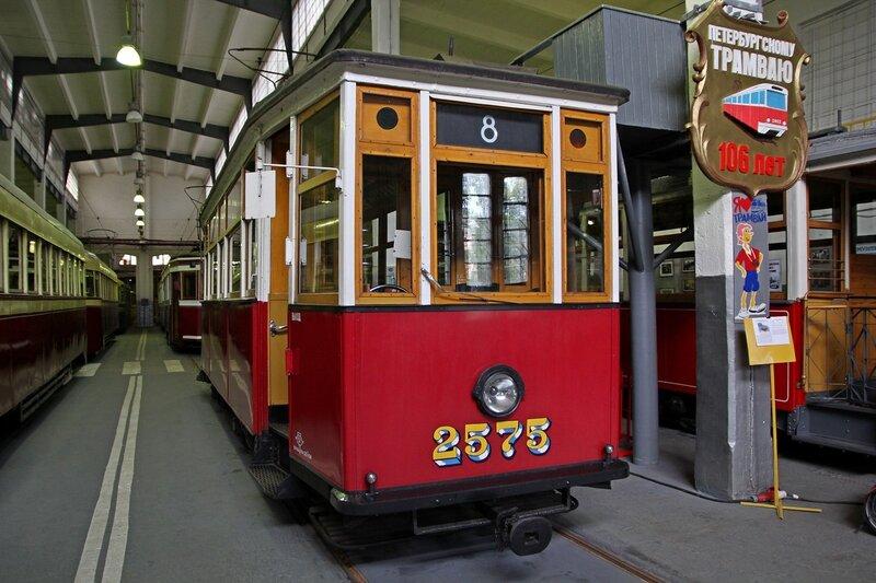 Трамвайный вагон МСО-4 №2575 в музее городского электрического транспорта IMG_8766.JPG