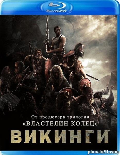Викинги / Outlander (2008/HDRip)