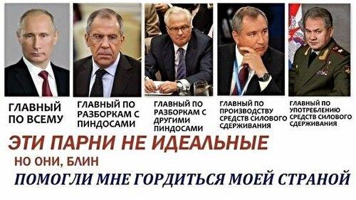С  праздником,  любимая   Россия  )))