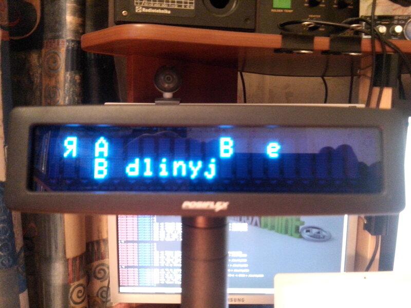 Wifi-радио с тёплым ламповым дисплеем  Часть 1  Дисплей / Хабр