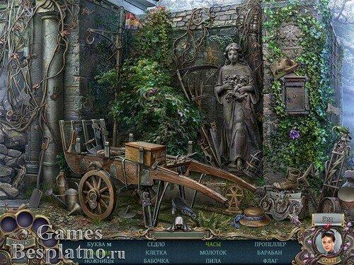 Охота на ведьм: Украденная красота. Коллекционное издание