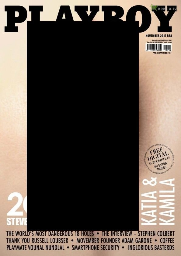 Cамая скандальная обложка журнала Playboy
