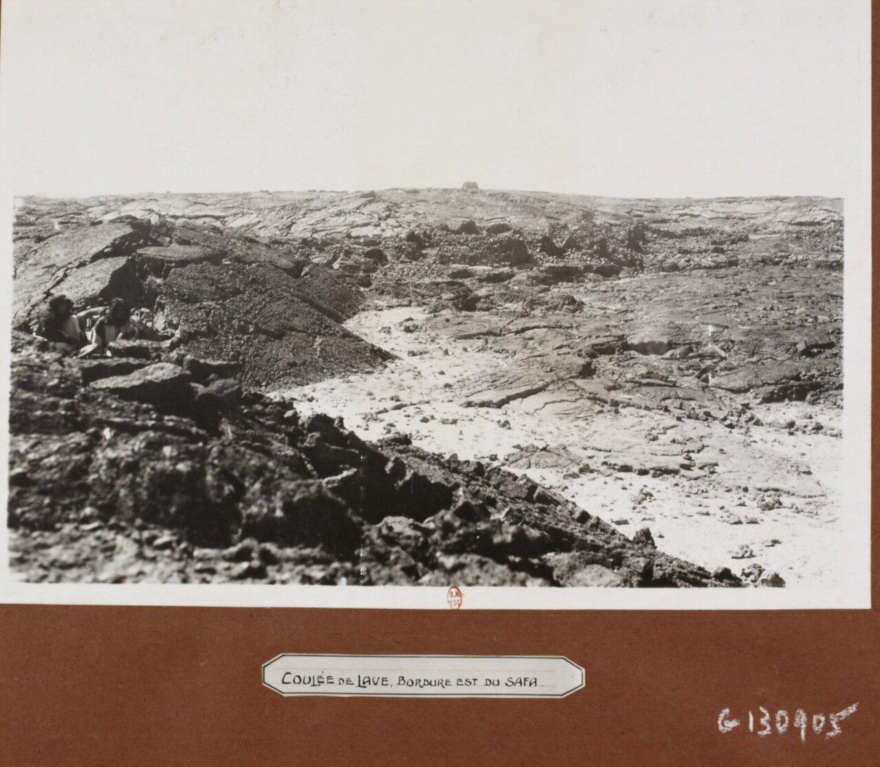 Лава. Восточная окраина Сафы