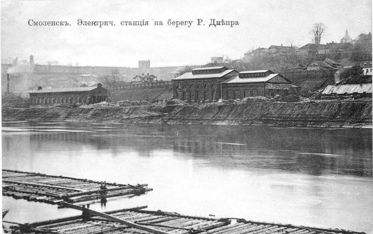 Электрическая станция на берегу реки Днепр