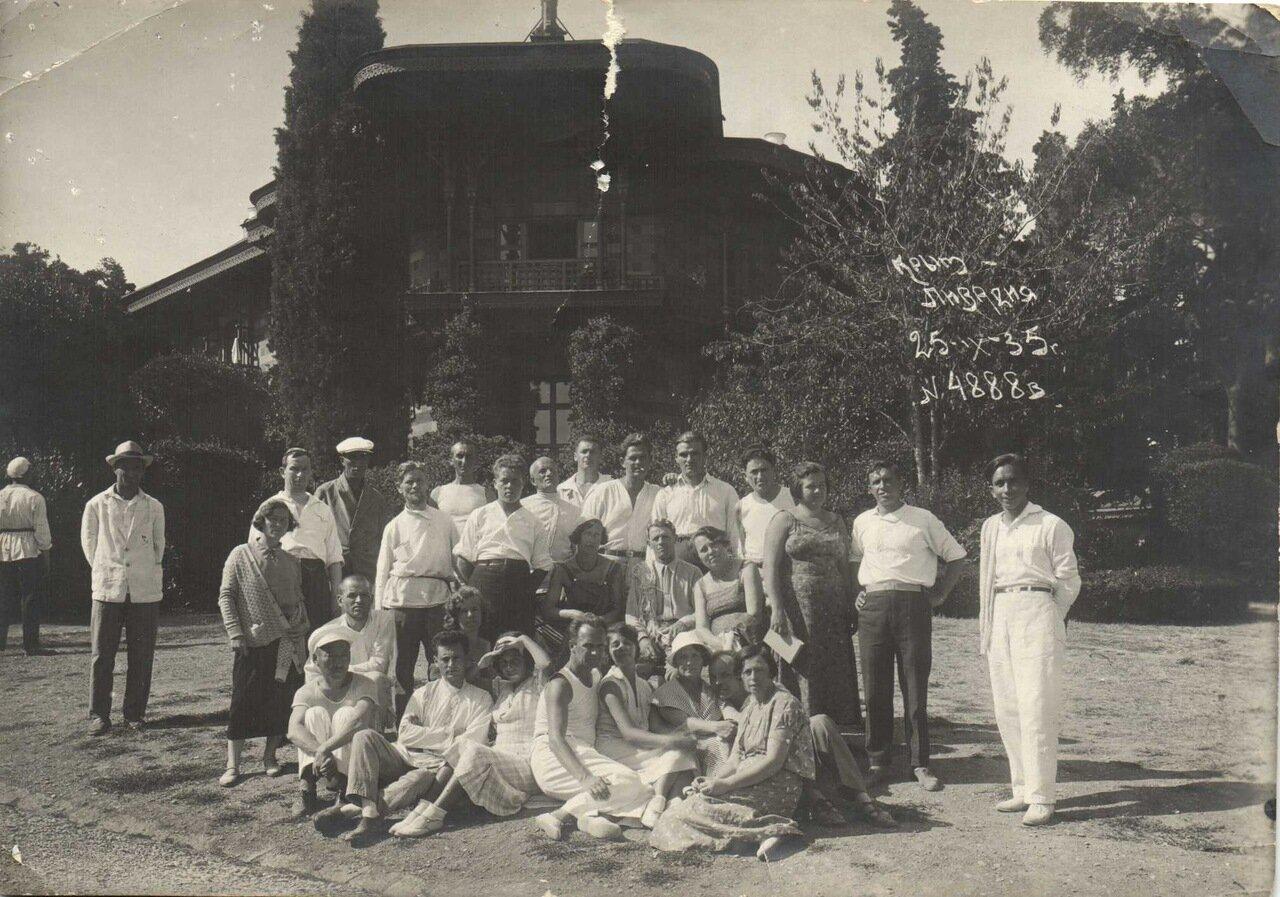 Крым. Ливадия. 25.10.1935.