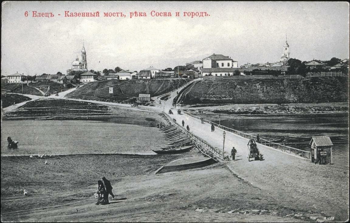 Казенный мост