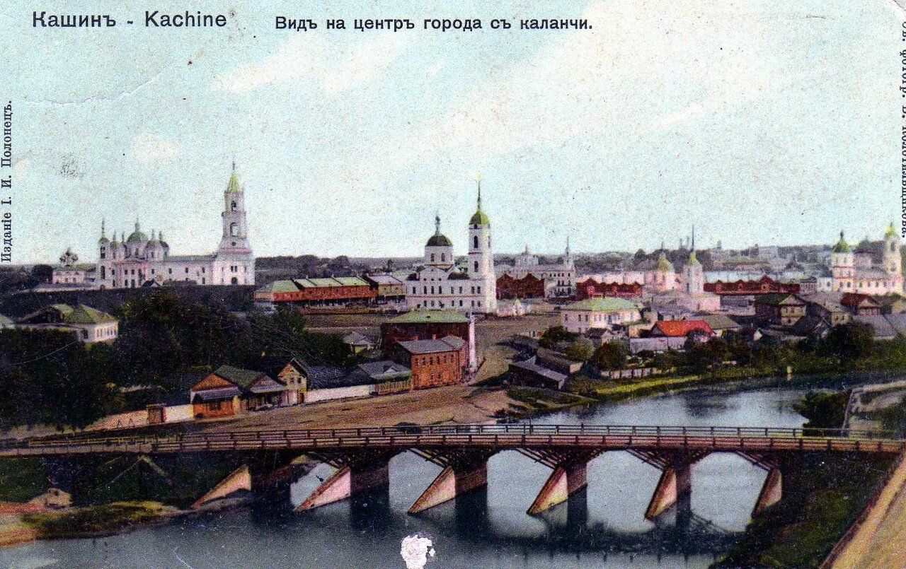 Вид на центр города с каланчи