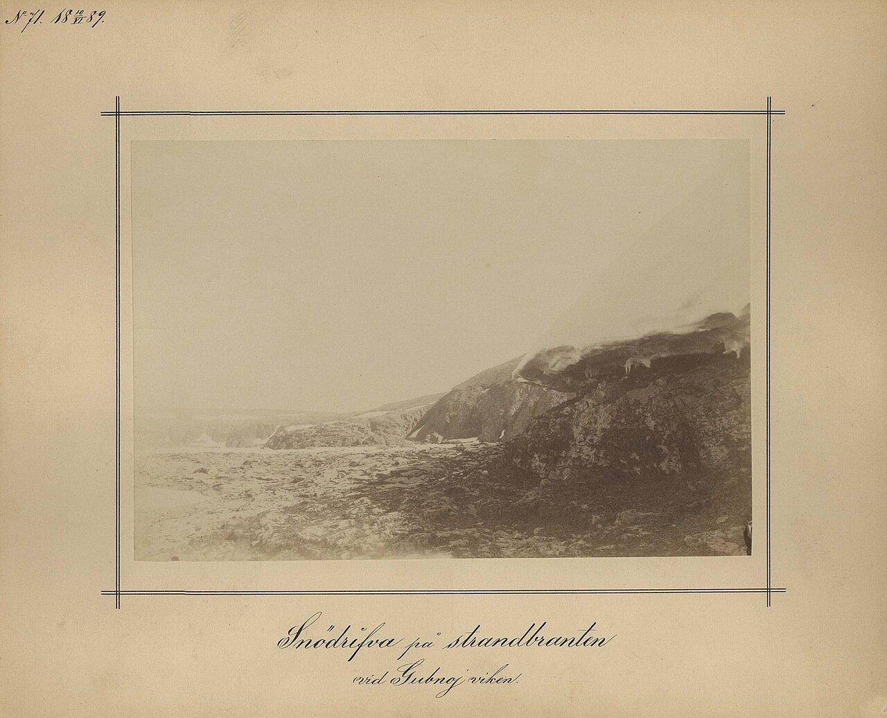 10.7.1889. Снег забивается в скалы, рядом с побережьем залива Gubno