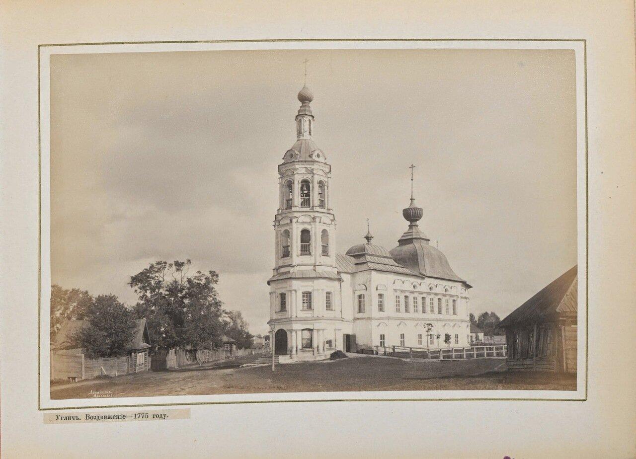 Церковь Воздвижения