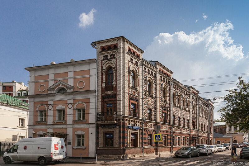 Константинопольское патриаршее подворье в Москве