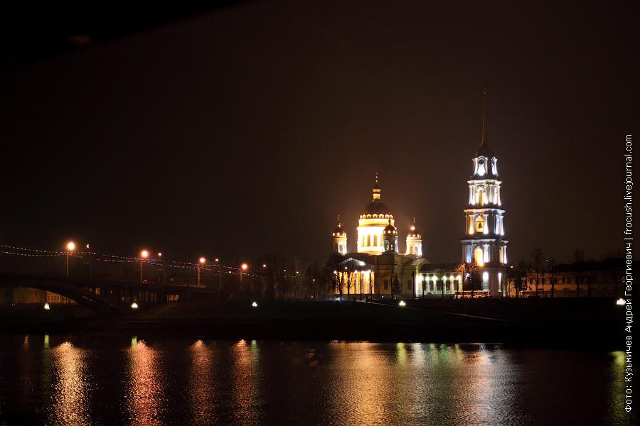Спасо-Преображенский собор в Рыбинске ночное фото