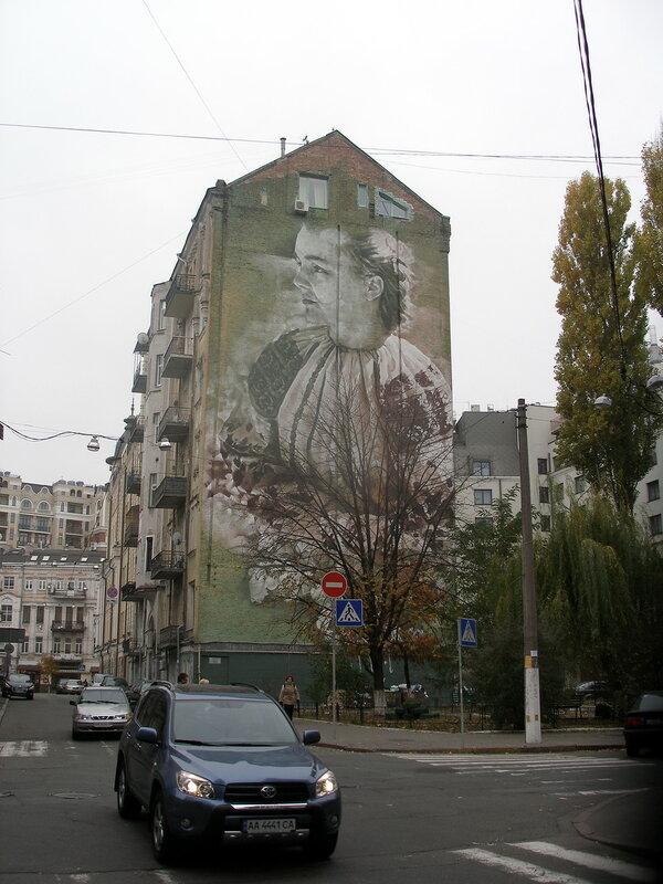 граффити рейтарская
