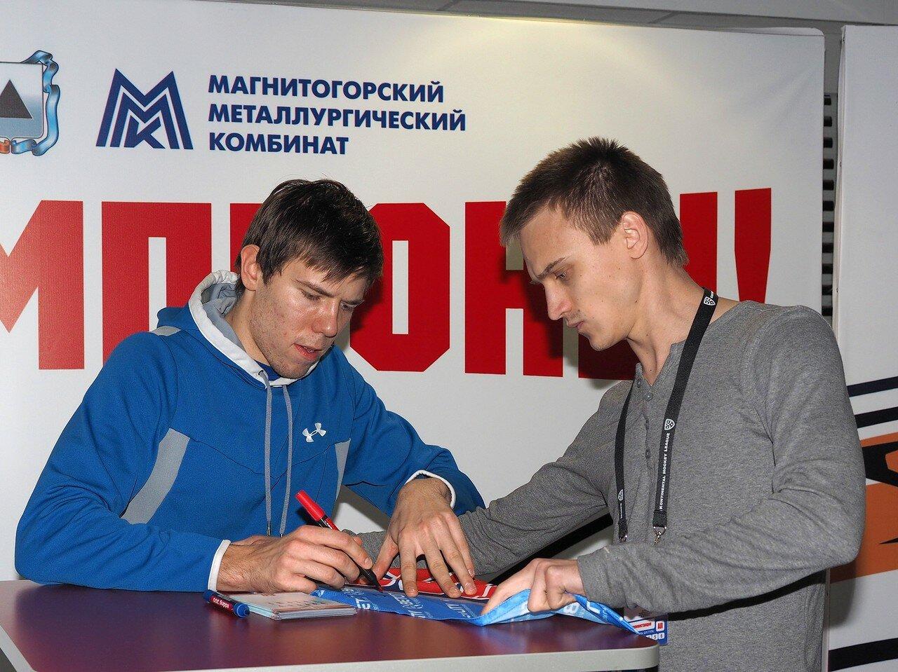 63Металлург - Металлург Новокузнецк 20.09.2015