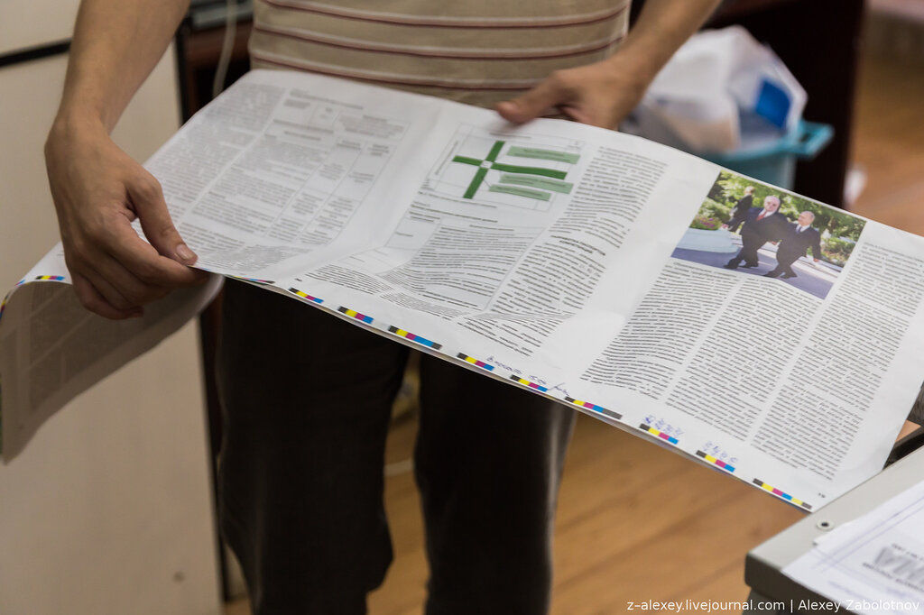 Типография №1 в Чебоксарах. Блог-тур