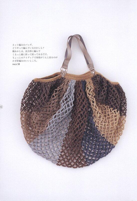I Like Crochet Motives  Goods - 编织幸福 - 编织幸福的博客
