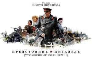 Молдаванин попал со стройки на съёмки к Михалкову