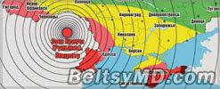 Новость о 8-бальном землетрясении в Молдове — фейк?