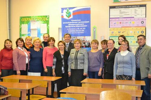 В Вурнарском районе прошел семинар по итогам VII Съезда Профсоюза  и 25-летия Общероссийского Профсоюза образования