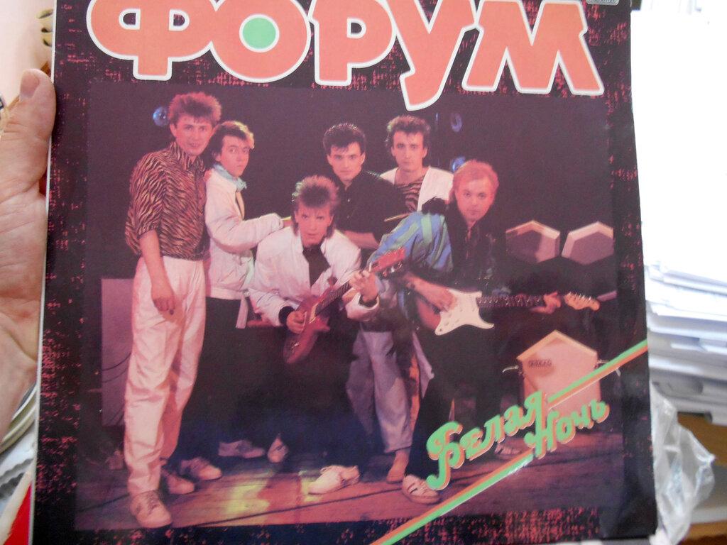 Советские пластинки. Форум