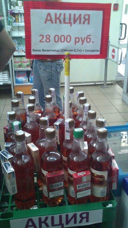 Белорусский народный маркетинг