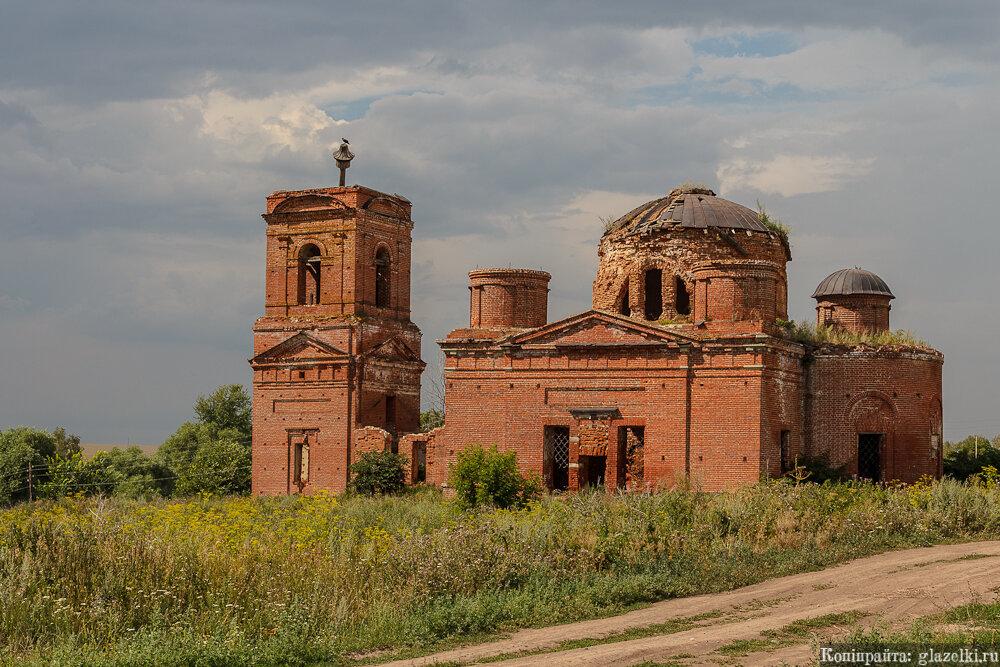 Шапши. Церковь Казанской иконы Божией матери.