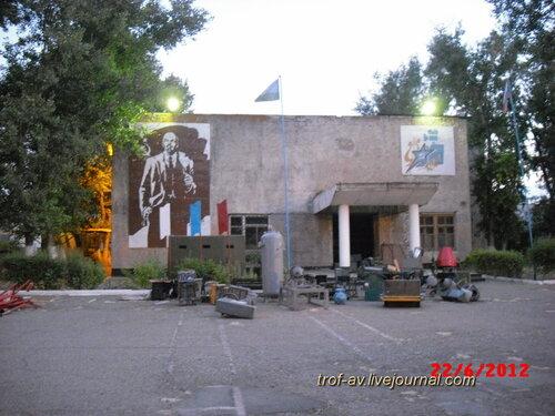 Ленин Ленинский, изображение на клубе орвб ВДВ, г. Ленинск
