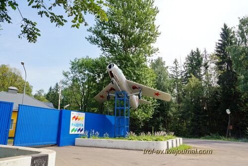 Памятник МиГ-15УТИ