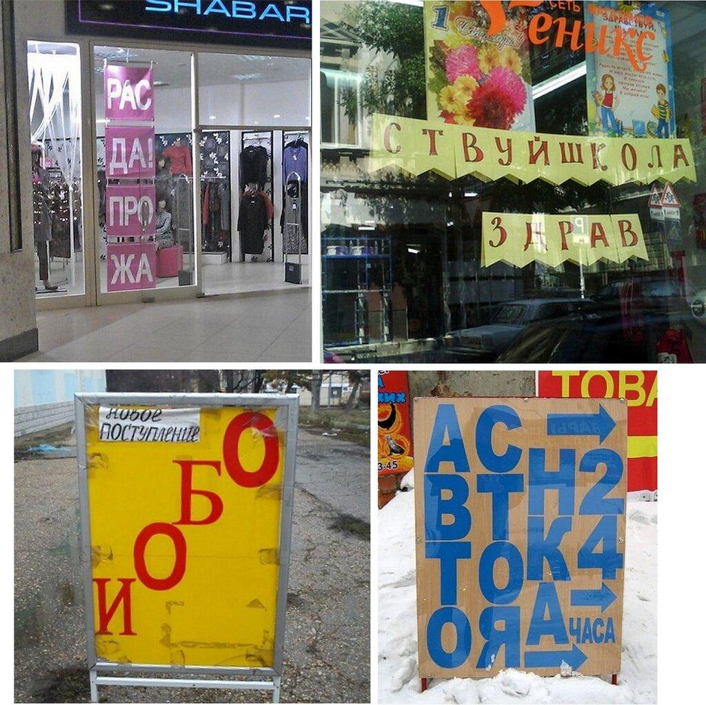 http://img-fotki.yandex.ru/get/9164/14251485.a7/0_a51e9_543bad16_XXL.jpg