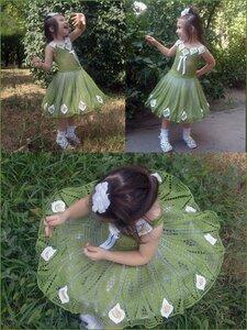 """Платье """"Волшебный сад"""""""