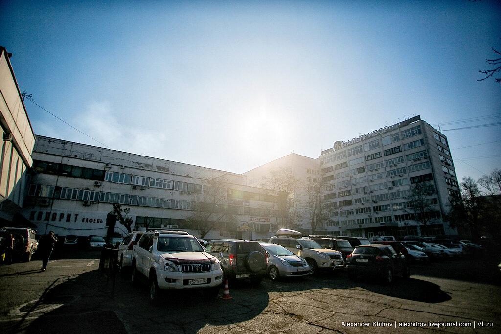 Стоматология районные поликлиники москва