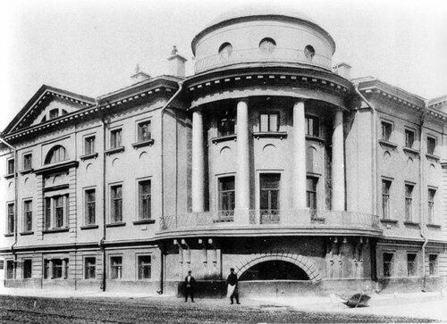 Дом Шереметевых на Воздвиженке