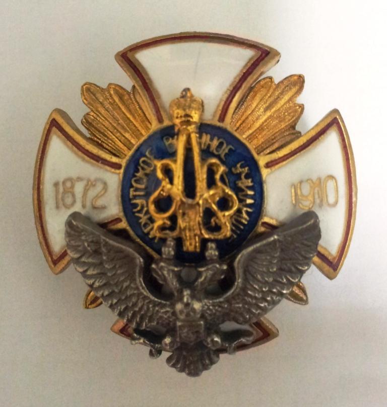 Знак Иркутское военное училище История