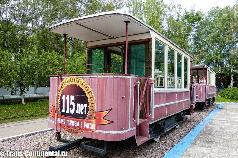 Музей трамваев в Нижнем Новгороде: Прицеп травмая Эрликон